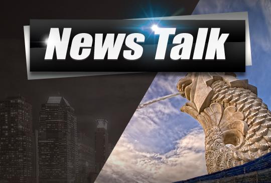 【News Talk】第五集 : 從新加坡反觀台灣的國際競爭力