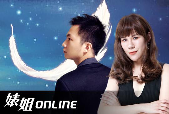 【婊姐Online】第七集:客串回診-小生的愛情診療室