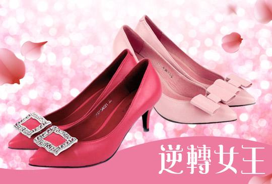 【逆轉女王Dr. Selena】第十一集:專訪網路女鞋紅牌Bonbons