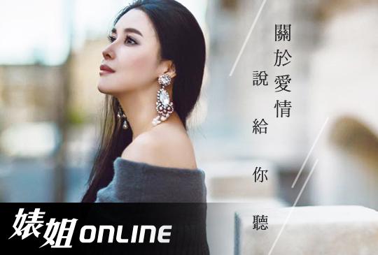 【婊姐Online】第二集:見過愛情面孔的人-穆熙妍